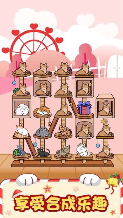 猫咪小家 screenshot-0