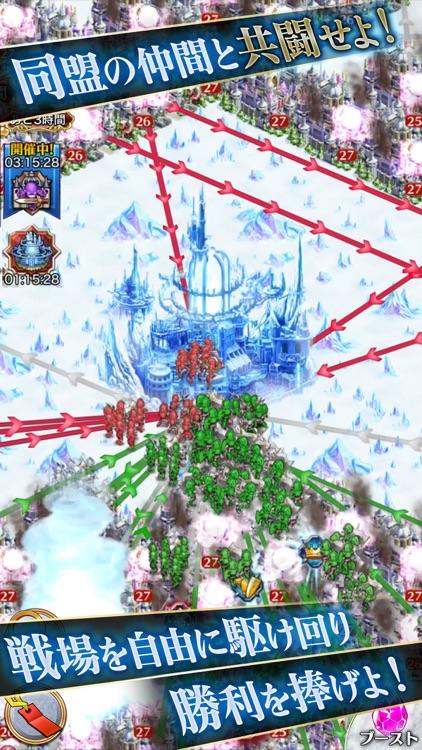 クリスタル オブ リユニオン screenshot-3