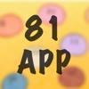 德丰 孔 - 81App - ONS series software アートワーク
