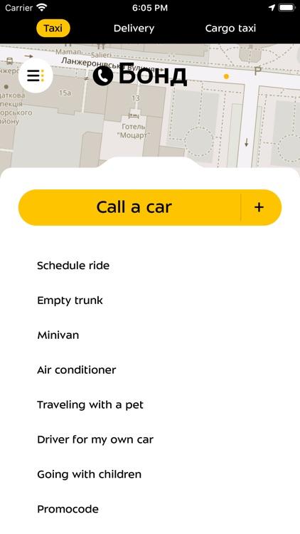 Taxi Bond