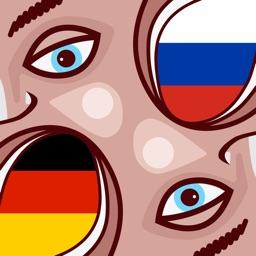 Wordeaters: Russian & German
