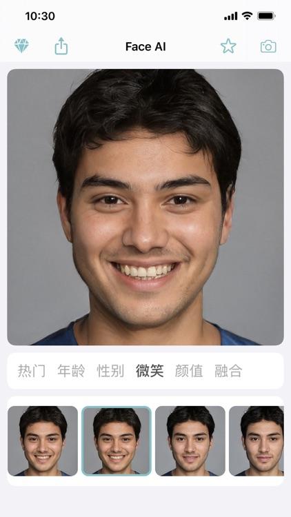 Face AI - Face Style Editor screenshot-3