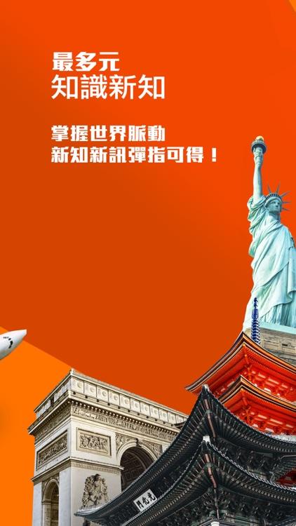歡樂看FainTV screenshot-6