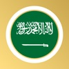 LENGOでアラビア語を学ぶ