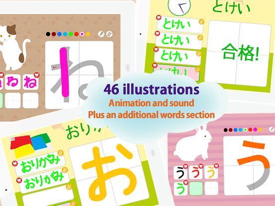 Hiragana Japanese Lesson