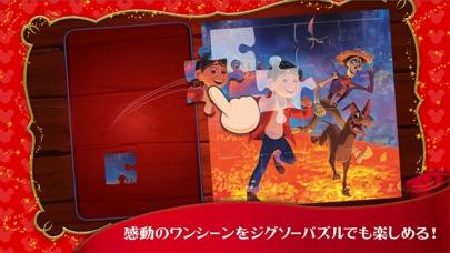 ディズニー マジカルえほんワールドのおすすめ画像4