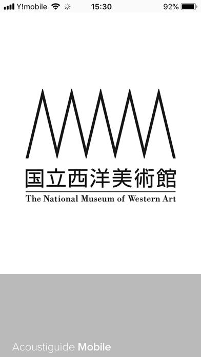 NMWA Special Exhibition Guideのおすすめ画像1