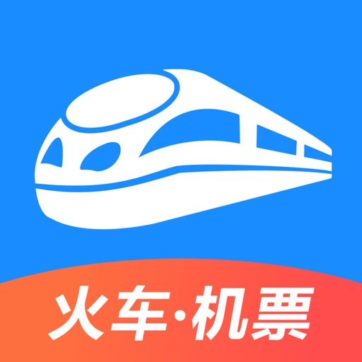 智行火车票-高铁抢票、机票酒店预订平台