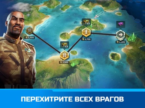 Command & Conquer™: Rivals PVP для iPad