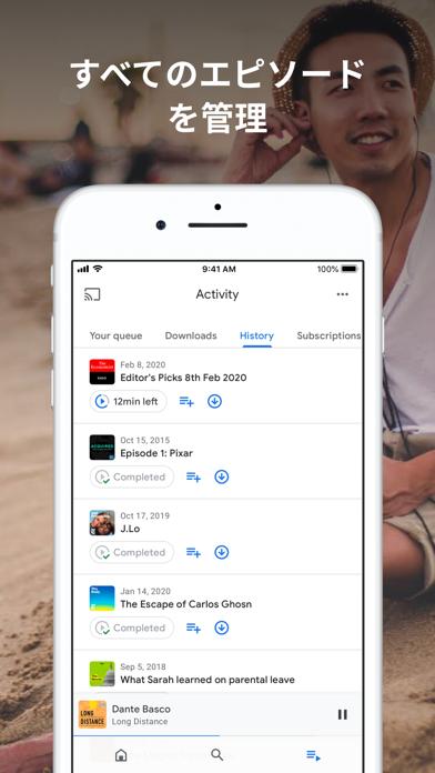 Google Podcasts screenshot1