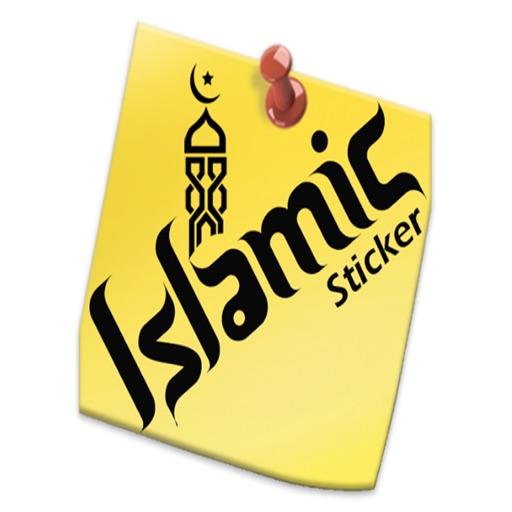 ملصقات اسلامية Sticker islamic