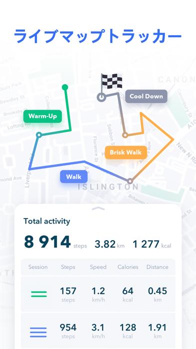 歩数計GetFitのおすすめ画像2