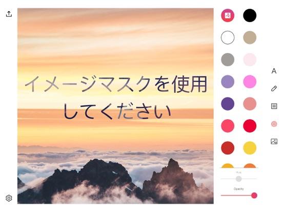 Font Candy画像 落書き: 写真加工 文字入れのおすすめ画像4
