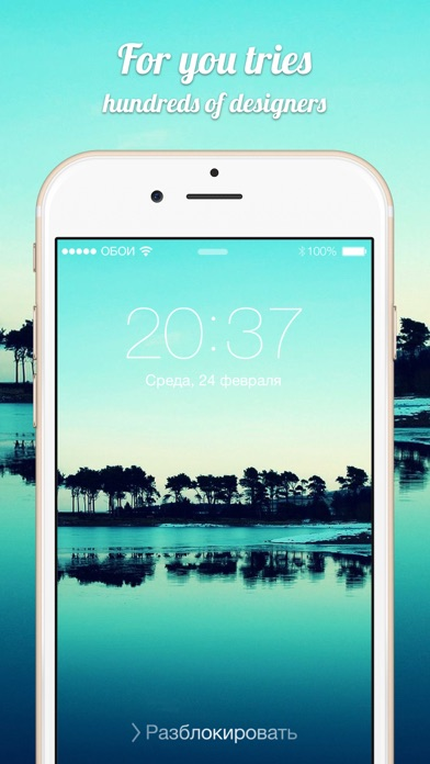10000 WALLPAPERS & THEMES PRO-3