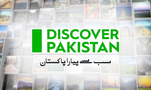 Discover Pakistan TV