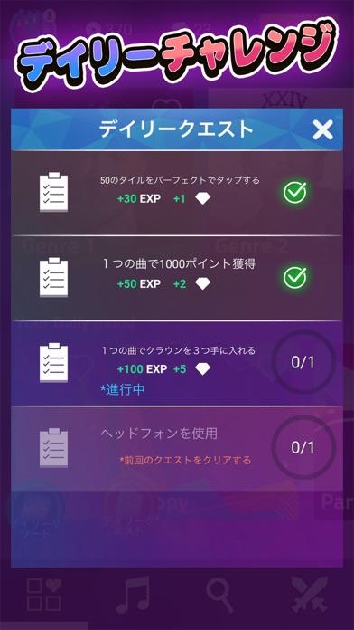 https://is5-ssl.mzstatic.com/image/thumb/Purple114/v4/70/88/01/708801e7-75a1-b345-0eed-2d31d205e8de/pr_source.jpg/392x696bb.jpg