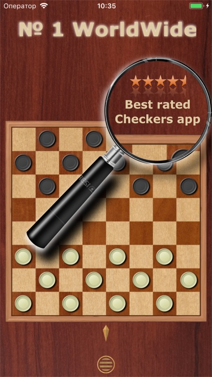 Checkers № 1 screenshot-0