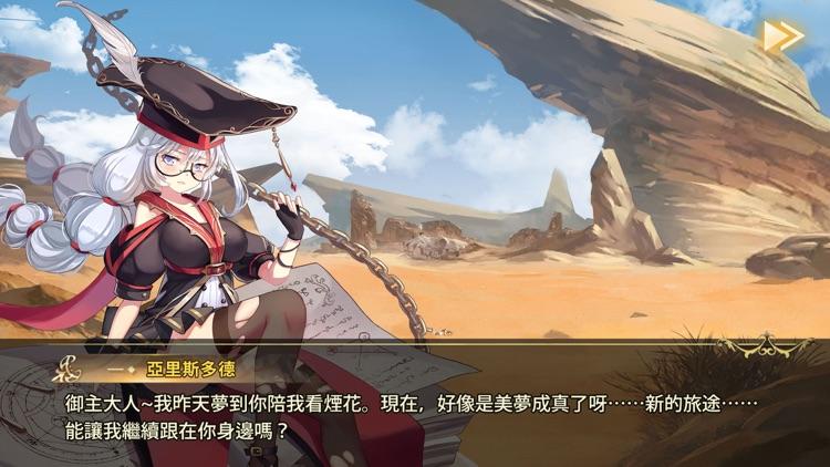 遺忘之境:World of Lethe screenshot-7