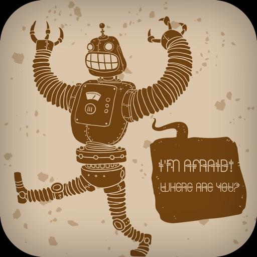 Чужой робот