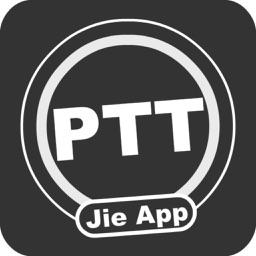 PTT鄉民懶人包