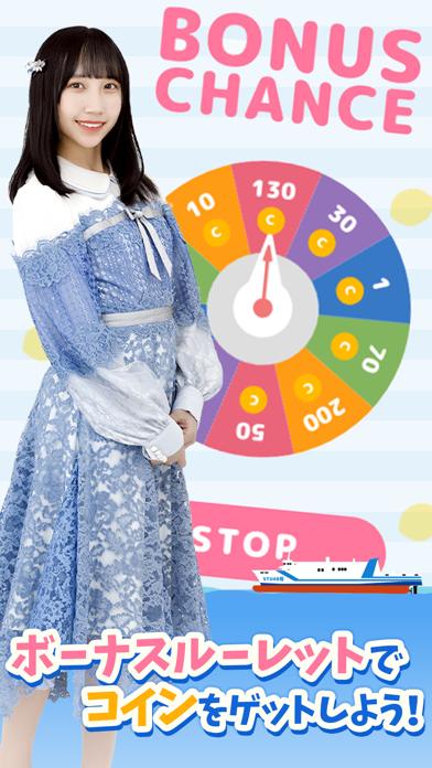 STU48  ぷるぷる! on STAGEのおすすめ画像5