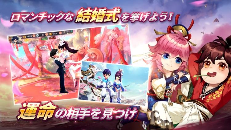 剣魂~剣と絆の異世界冒険伝 screenshot-5