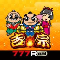777Real(スリーセブンリアル) [777Real]吉宗のアプリ詳細を見る