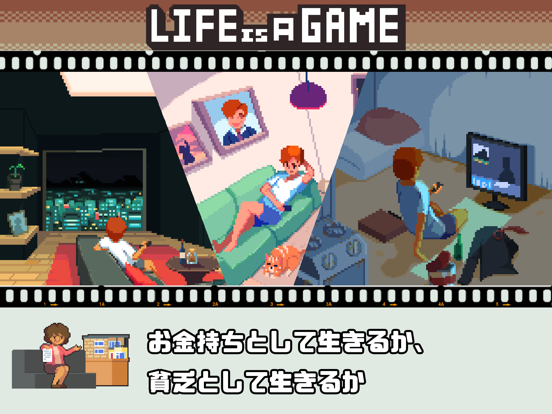 Life is a game : 人生ゲームのおすすめ画像8