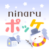 EVER SENSE, INC. - ninaruポッケ-子育てや育児の漫画が読めるアプリ アートワーク