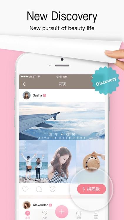 简拼 Jane screenshot-6