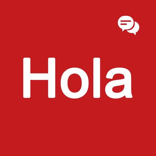 iSpanish - Spanish Translator