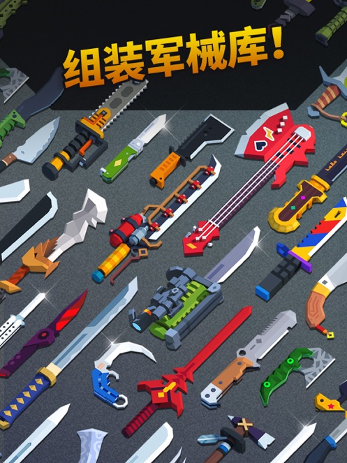 Flippy Knife-3