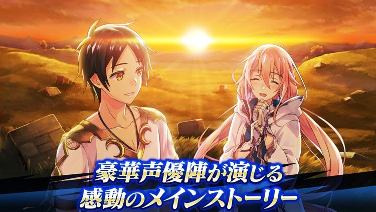 RPG イドラ ファンタシースターサーガ 本格RPGゲーム screenshot-4