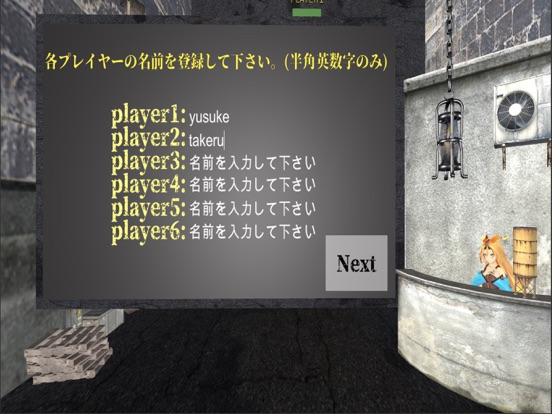 戦争 screenshot 6