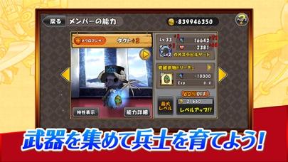 ケリ姫スイーツ ScreenShot3