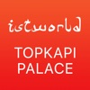 Topkapı Palace Guide - iPhoneアプリ