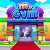 我的健身房 - 健身房经理 游戏 (My Gym)