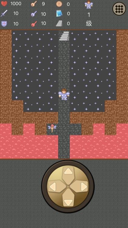 魔塔2:单机游戏好玩rpg,冒险打魔兽的经典角色扮演 screenshot-4