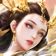 王者修仙-国风仙侠手游