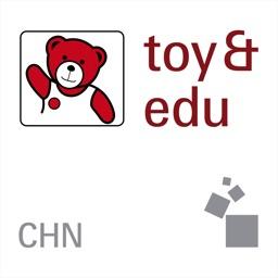 Toy & Edu China Navigator