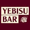 YEBISU BARアプリ -満20歳以上限定-