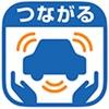 つながる自動車保険 - iPhoneアプリ