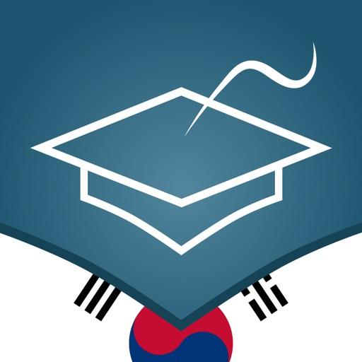 Korean Essentials