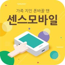 센스모바일-스마트폰 가격정보