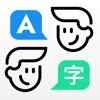SayMe - 音声翻訳・外国語