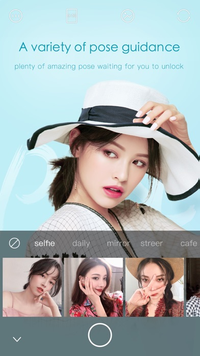 Download Ulike - Define trendy selfie for Pc