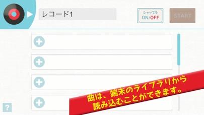 昭和レコードスピーカーのおすすめ画像2