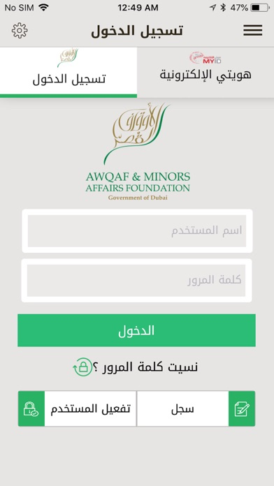 Screenshot for Dubai AMAF. in Brazil App Store