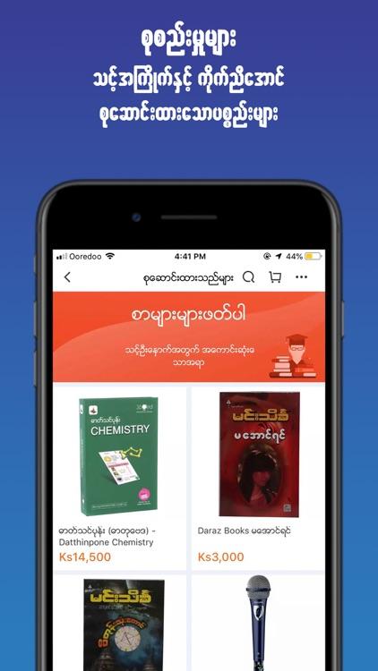 Shop Online Shopping App screenshot-3