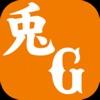 兎スポ (プロ野球情報 for 読売ジャイアンツ)